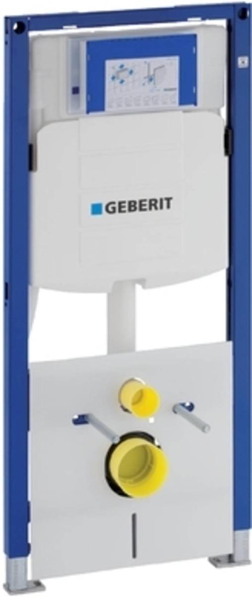 Geberit Duofix Sigma UP320 inbouwreservoir 112cm