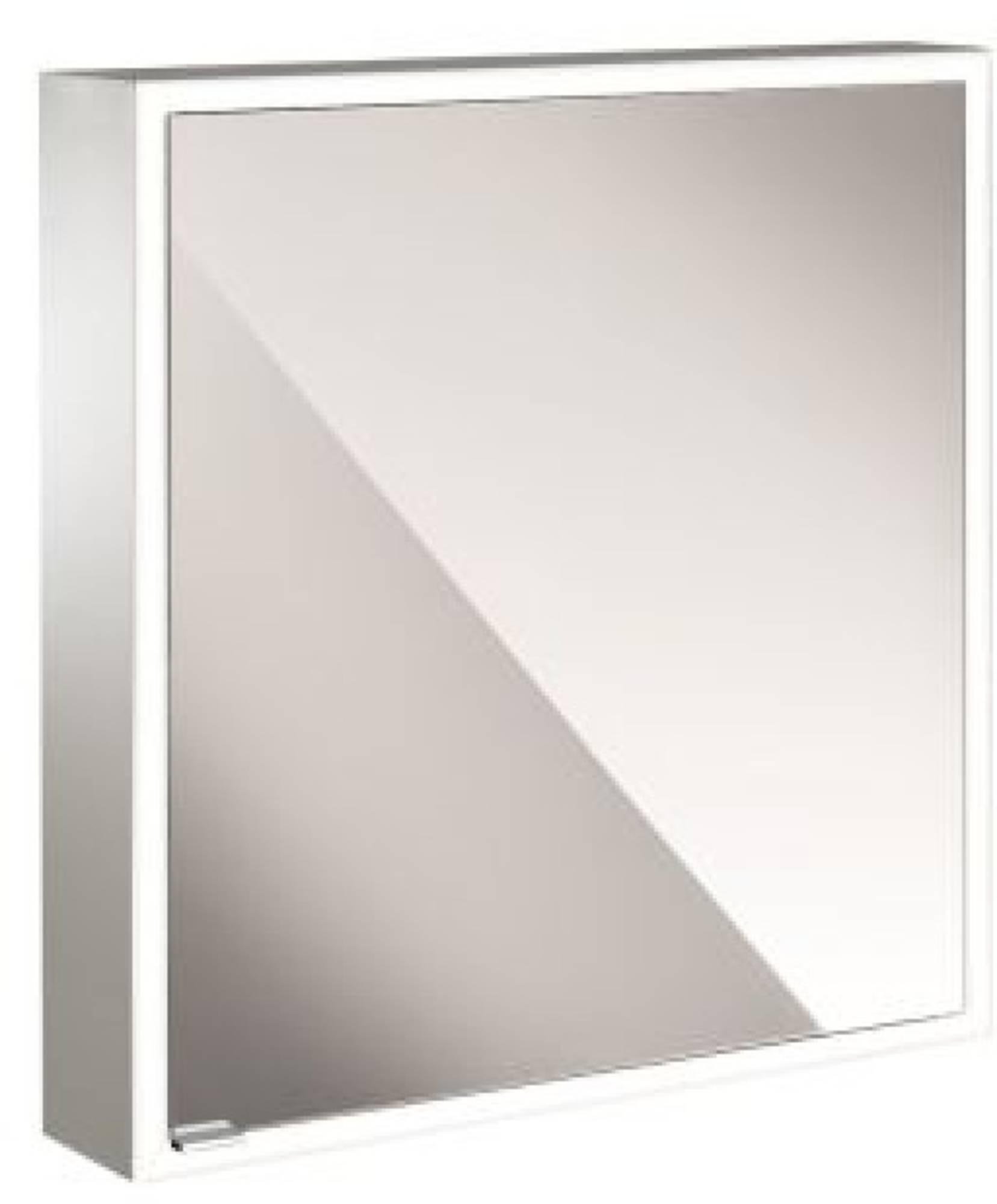 Spiegelkast met verlichting