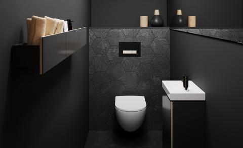 Innovaties in de toiletruimte